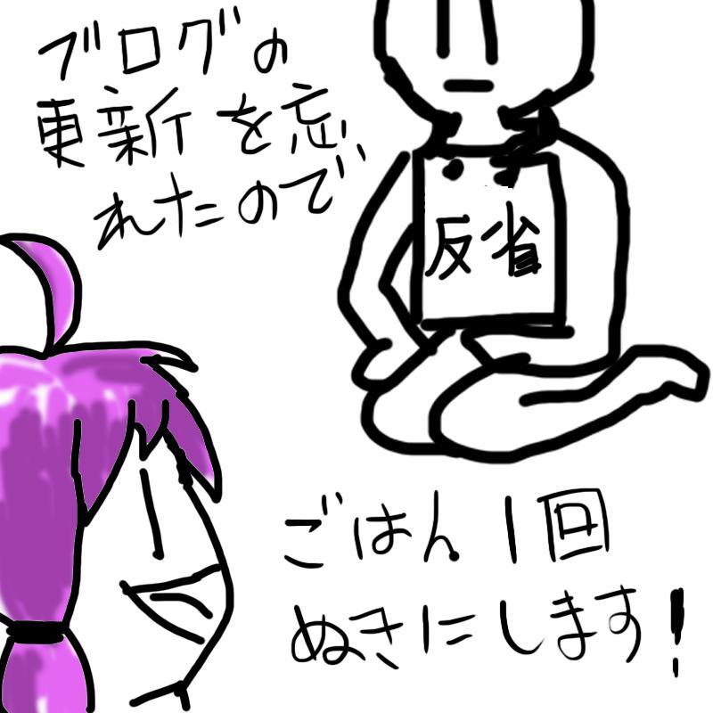 f:id:zomuzomu:20190103080352p:plain