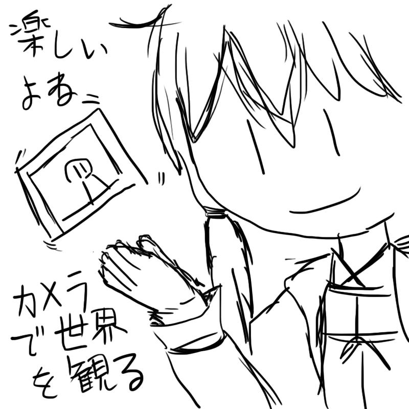 f:id:zomuzomu:20190107235250p:plain