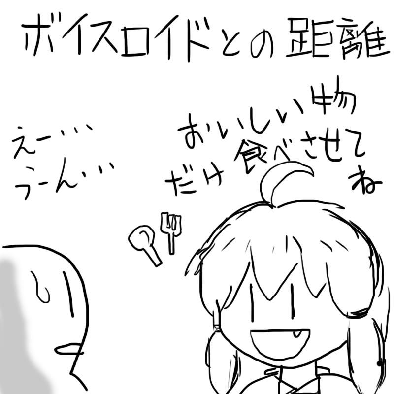 f:id:zomuzomu:20190110130947p:plain