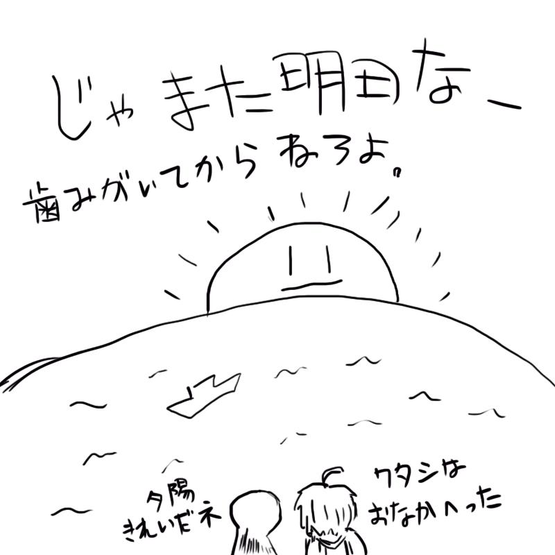 f:id:zomuzomu:20190114205545p:plain