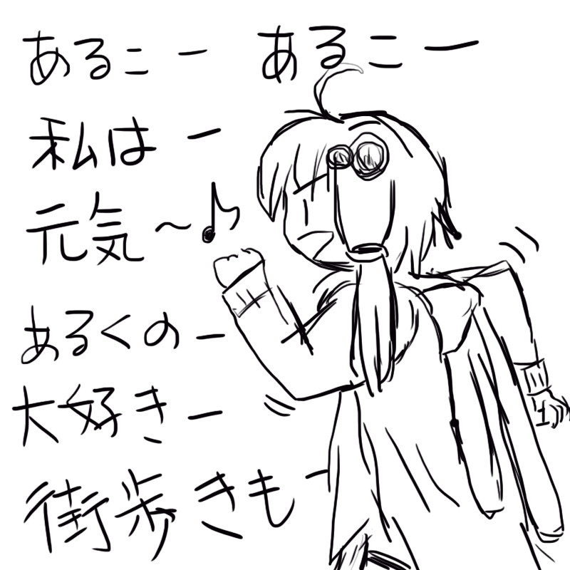 f:id:zomuzomu:20190117231032p:plain