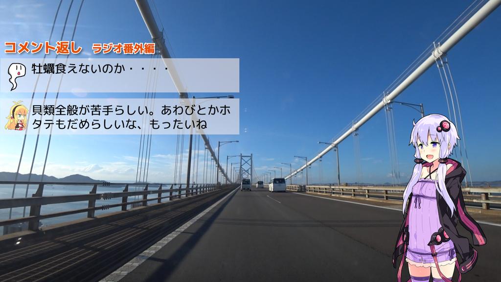 f:id:zomuzomu:20190121213845j:plain