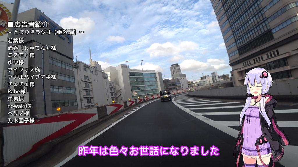 f:id:zomuzomu:20190121214053j:plain