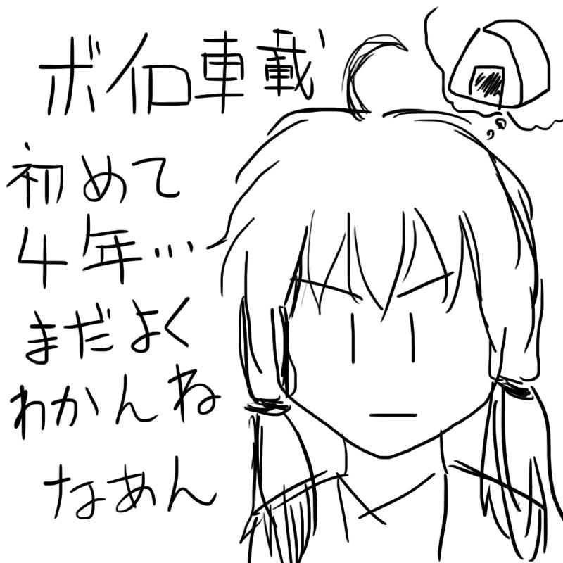 f:id:zomuzomu:20190124224401p:plain