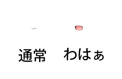 f:id:zomuzomu:20190128083736p:plain
