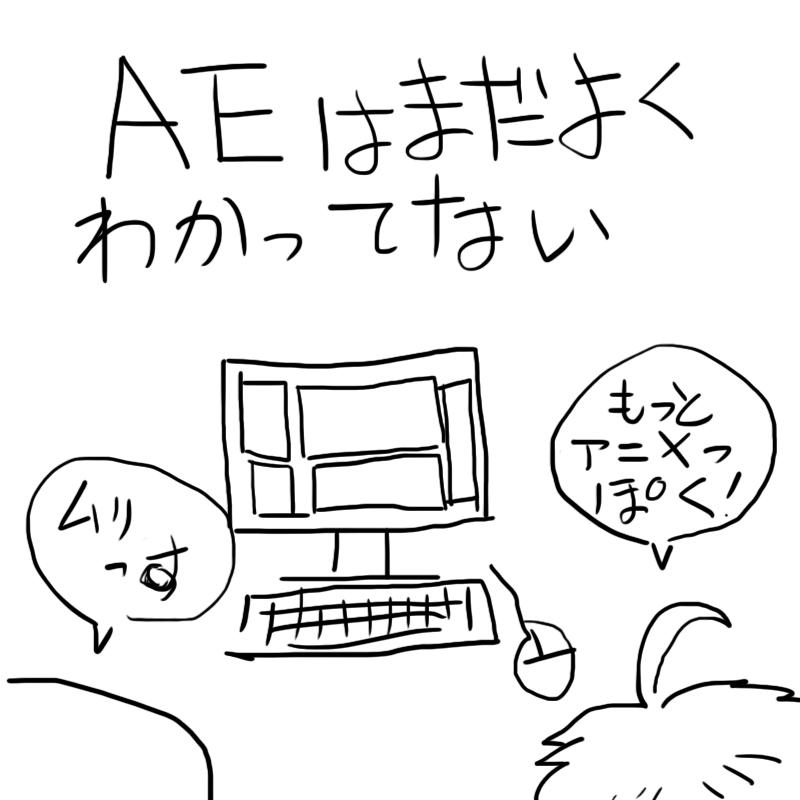 f:id:zomuzomu:20190128220837p:plain