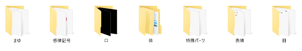 f:id:zomuzomu:20190131082619p:plain