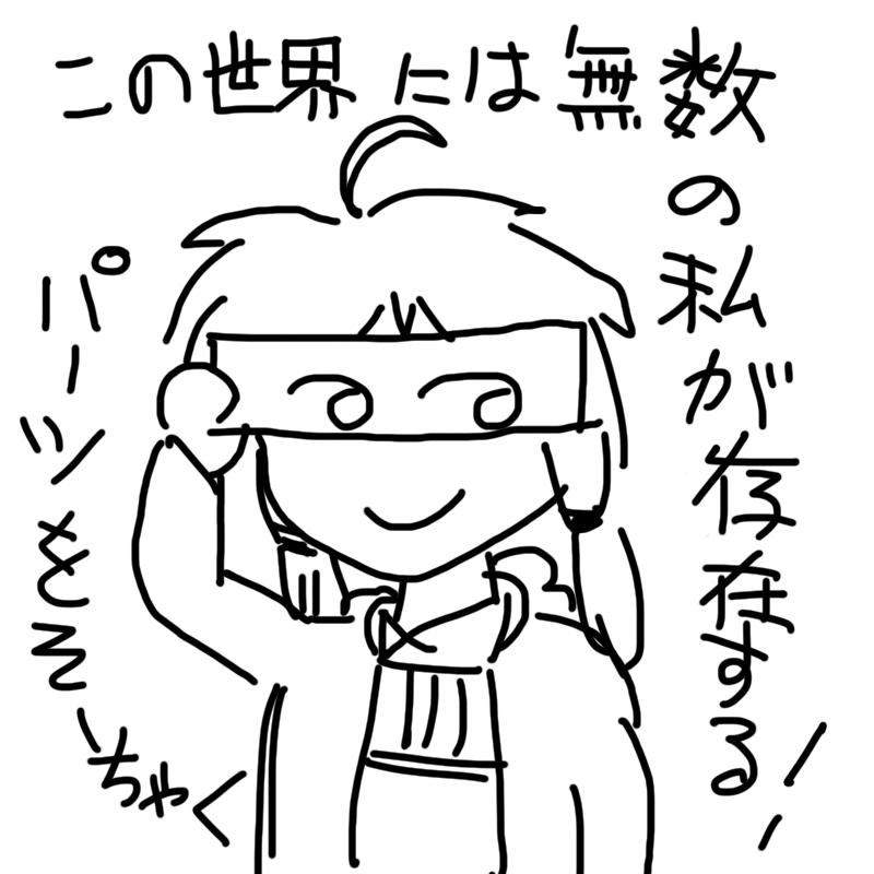 f:id:zomuzomu:20190131232031p:plain