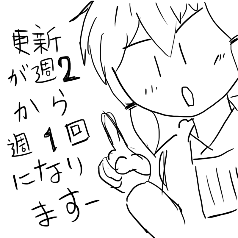f:id:zomuzomu:20190204221429p:plain