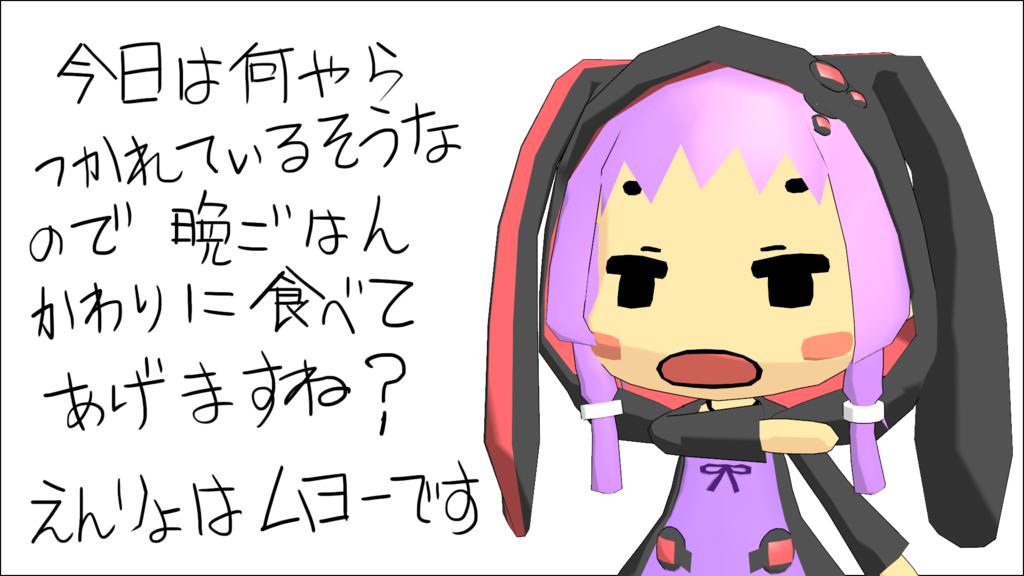 f:id:zomuzomu:20190207222615p:plain