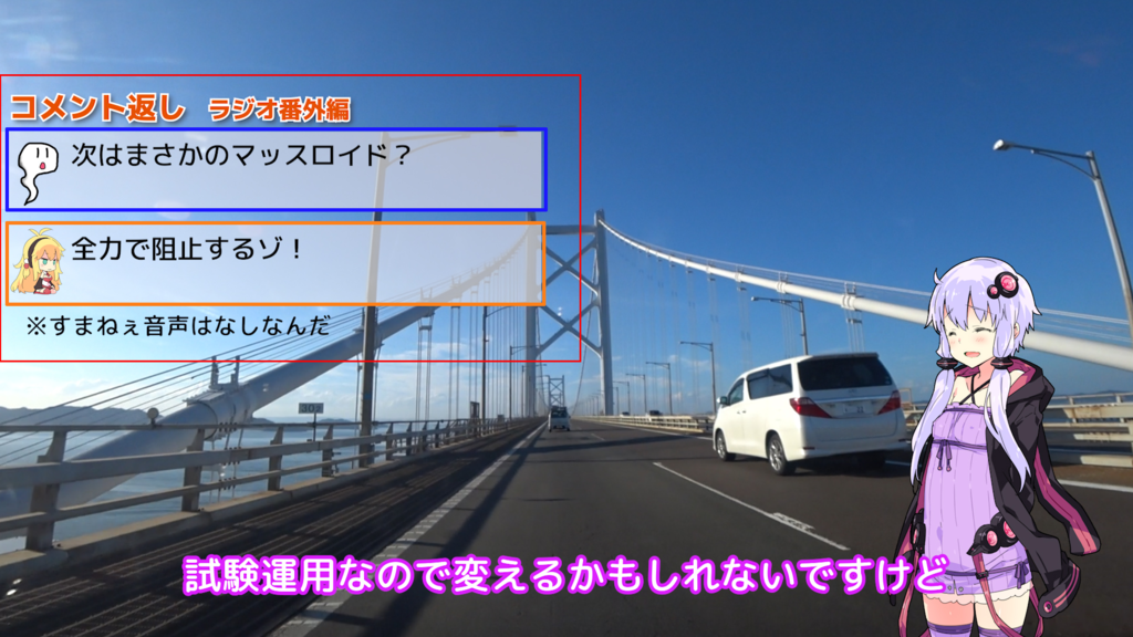 f:id:zomuzomu:20190212090147p:plain
