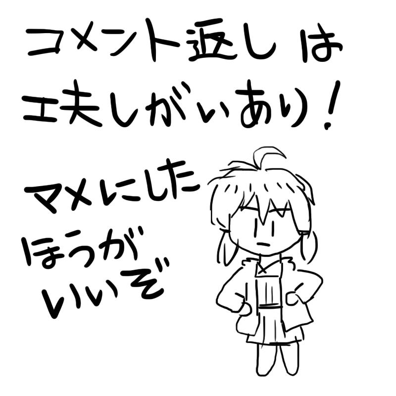 f:id:zomuzomu:20190214010402p:plain