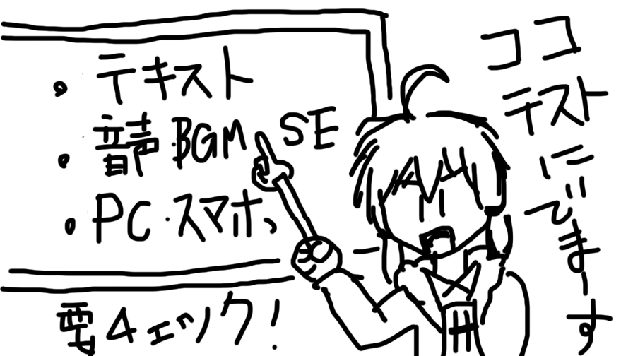 f:id:zomuzomu:20190221004919p:plain