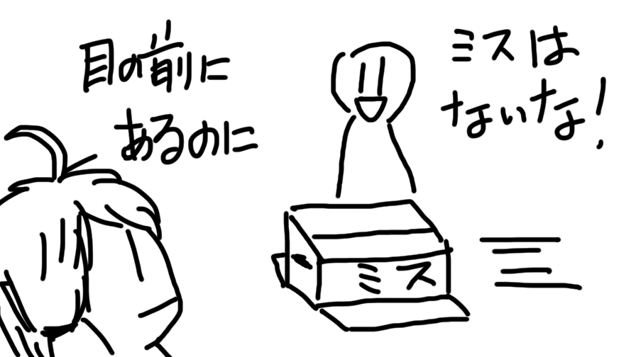 f:id:zomuzomu:20190221010357p:plain