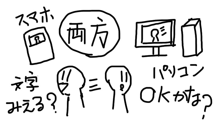 f:id:zomuzomu:20190221010427p:plain