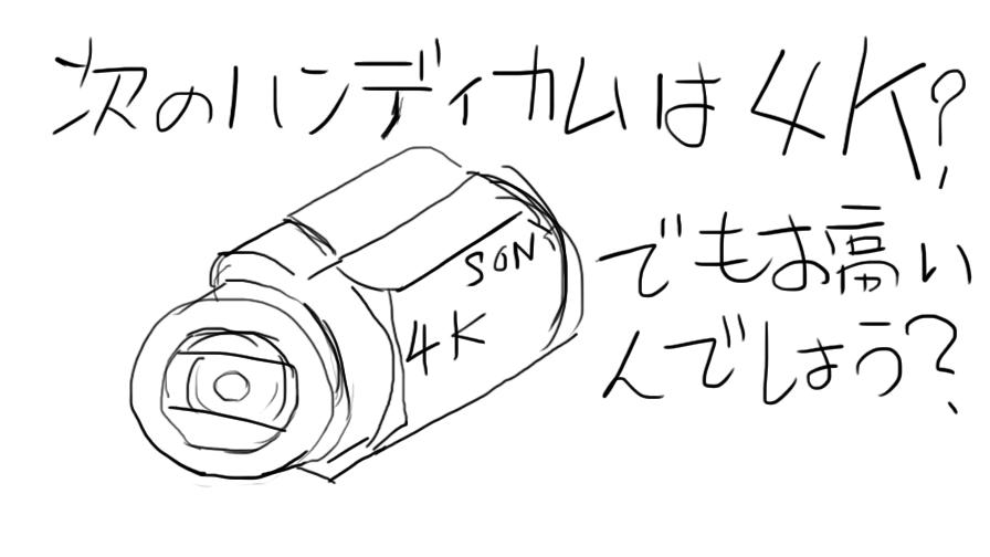 f:id:zomuzomu:20190314021503p:plain