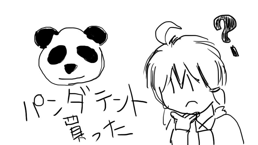 f:id:zomuzomu:20190321072704p:plain