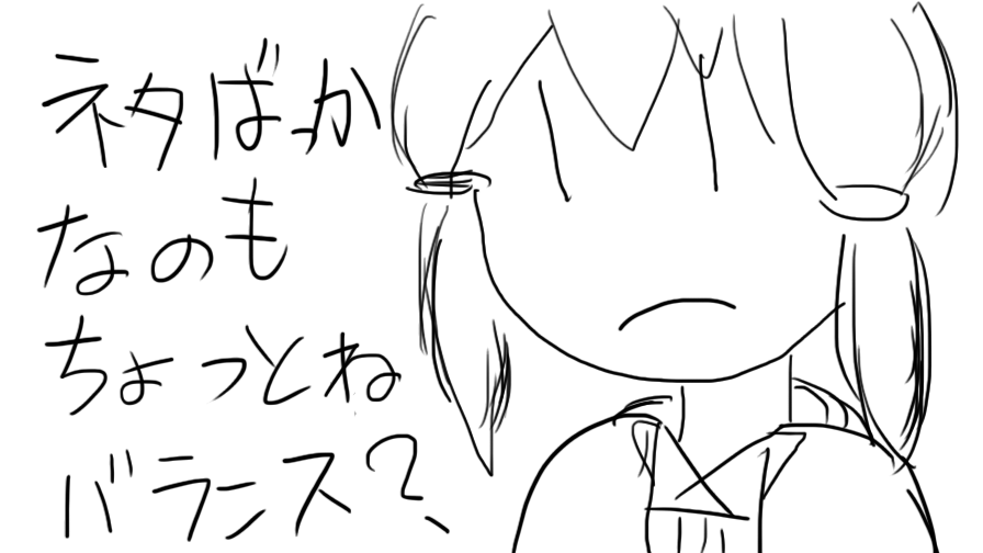 f:id:zomuzomu:20190327225559p:plain