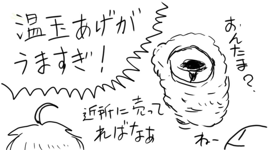 f:id:zomuzomu:20190410220556p:plain