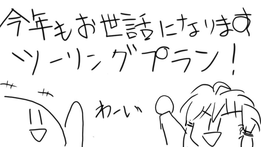 f:id:zomuzomu:20190418082719p:plain