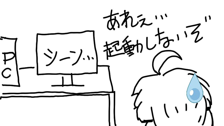 f:id:zomuzomu:20190425071033p:plain