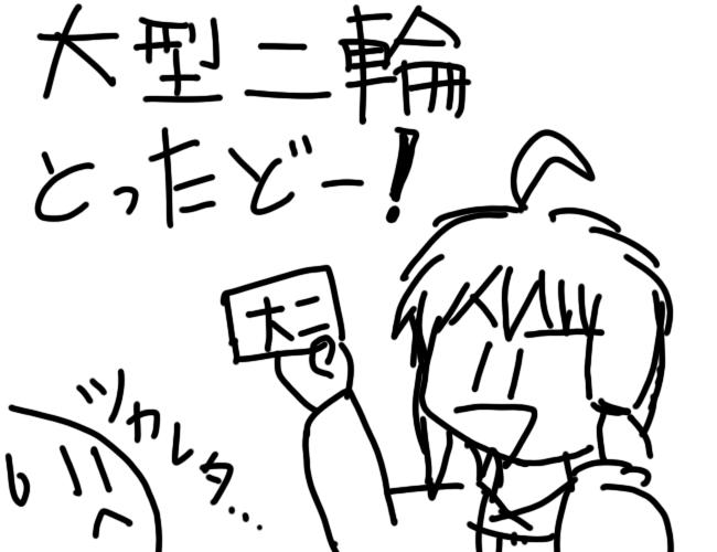 f:id:zomuzomu:20190509062839p:plain