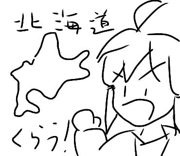 f:id:zomuzomu:20190516065828p:plain