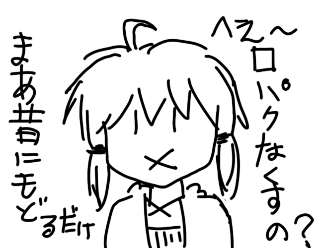 f:id:zomuzomu:20190620081629p:plain