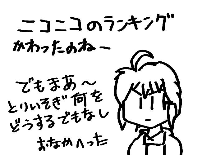 f:id:zomuzomu:20190627074214p:plain