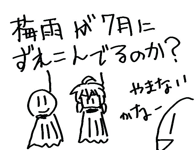 f:id:zomuzomu:20190704073517p:plain