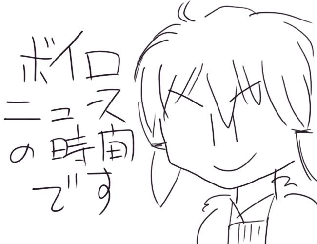 f:id:zomuzomu:20190801113714p:plain