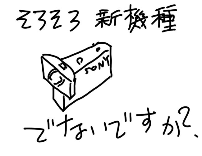 f:id:zomuzomu:20190822201002p:plain