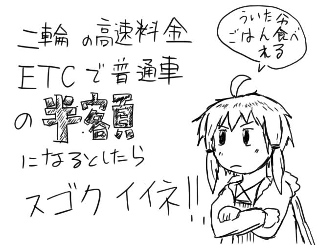 f:id:zomuzomu:20190829105245p:plain