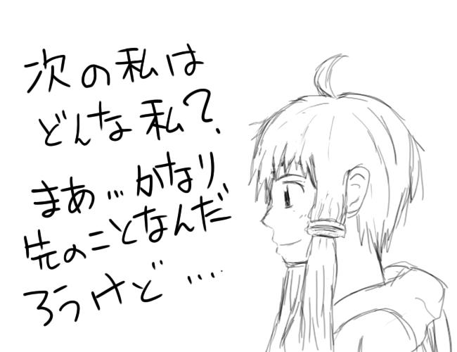 f:id:zomuzomu:20190912115254p:plain
