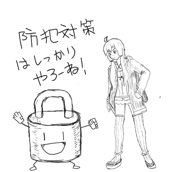f:id:zomuzomu:20190926094507p:plain