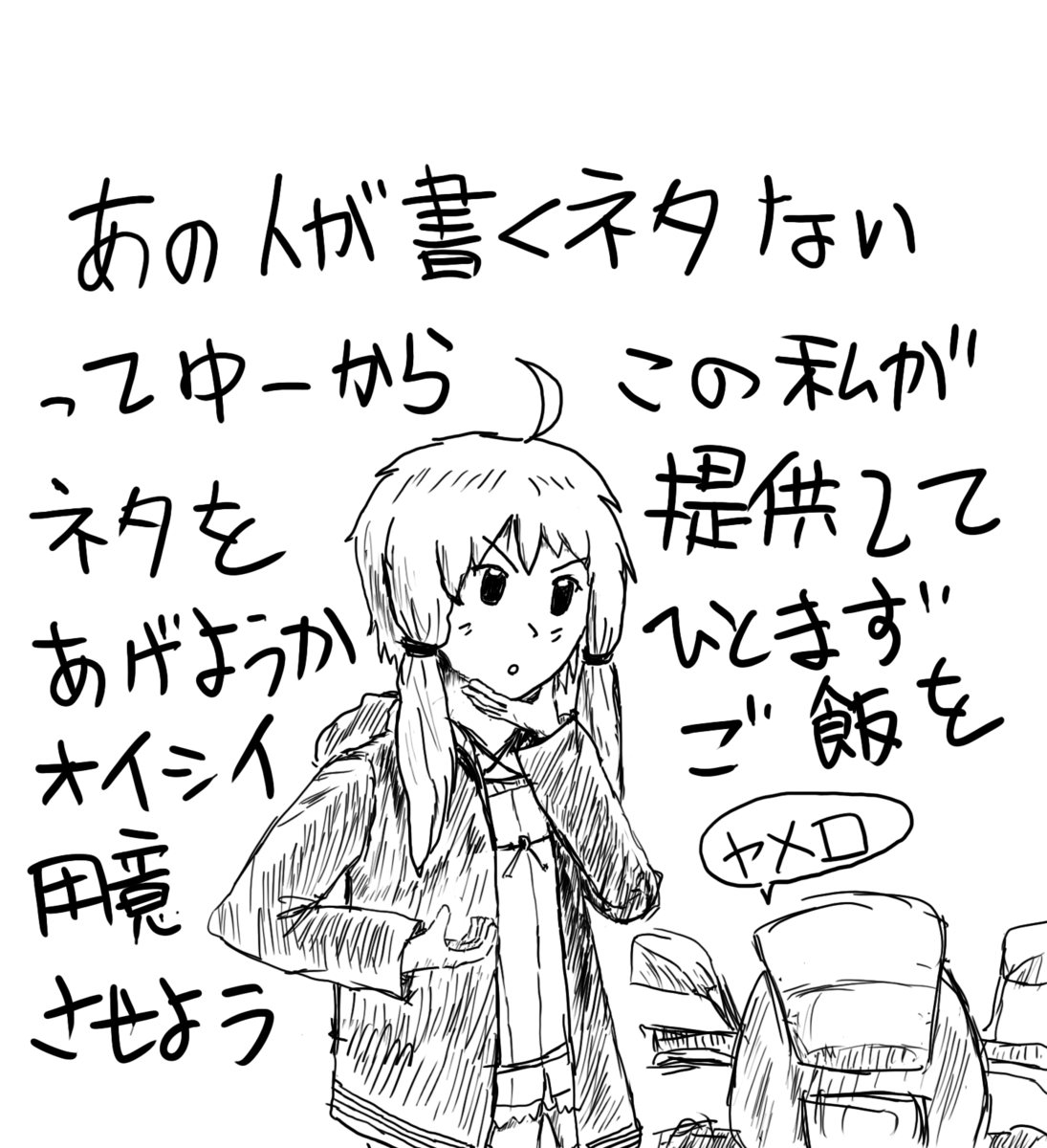 f:id:zomuzomu:20191002215735p:plain