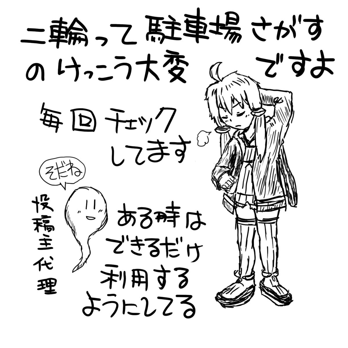 f:id:zomuzomu:20191014231712p:plain