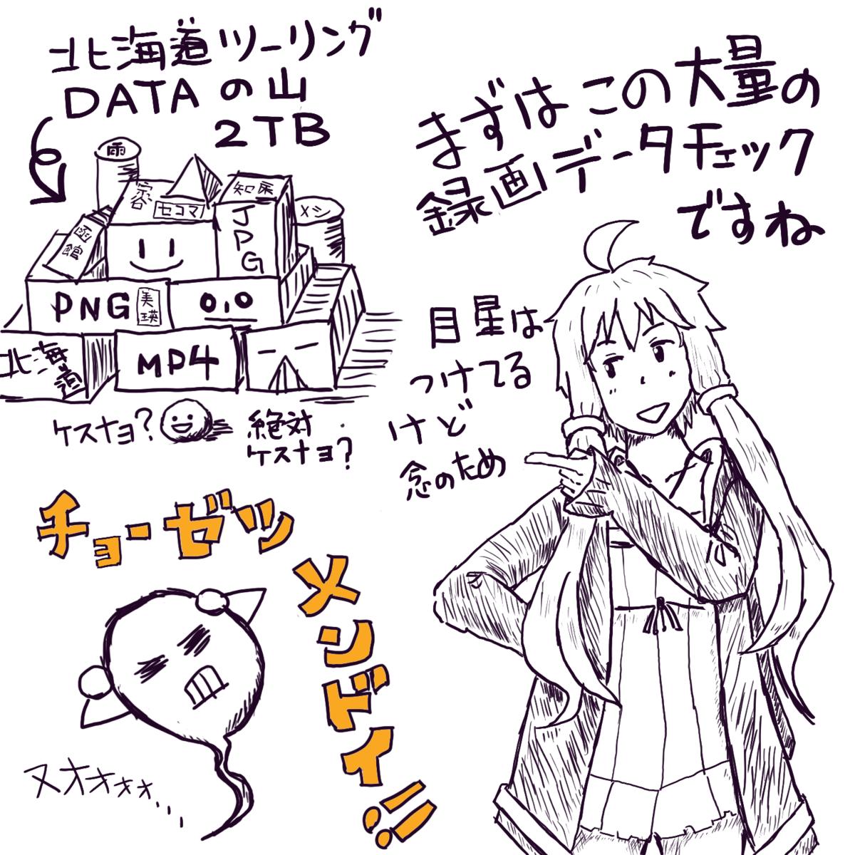 f:id:zomuzomu:20191107083544p:plain