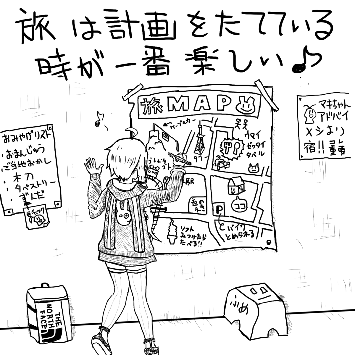 f:id:zomuzomu:20191111070527p:plain