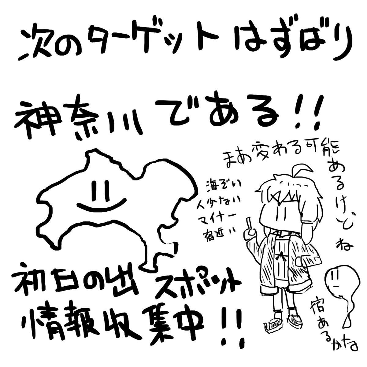 f:id:zomuzomu:20191114110737p:plain