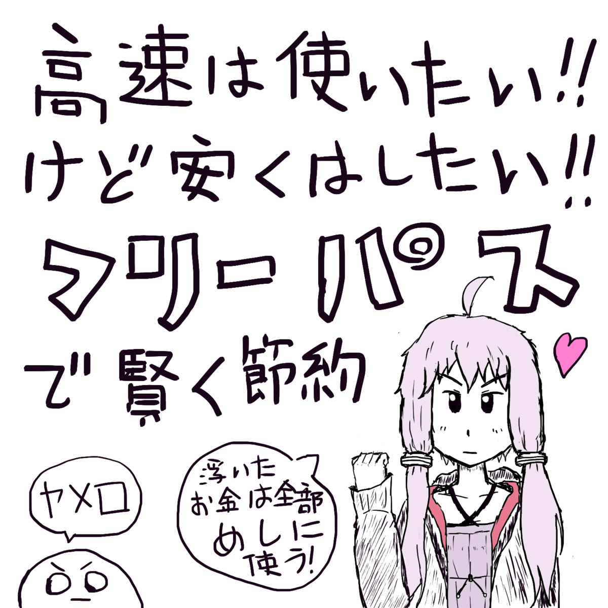f:id:zomuzomu:20191121115625p:plain