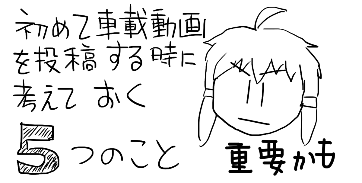 f:id:zomuzomu:20191128121354p:plain