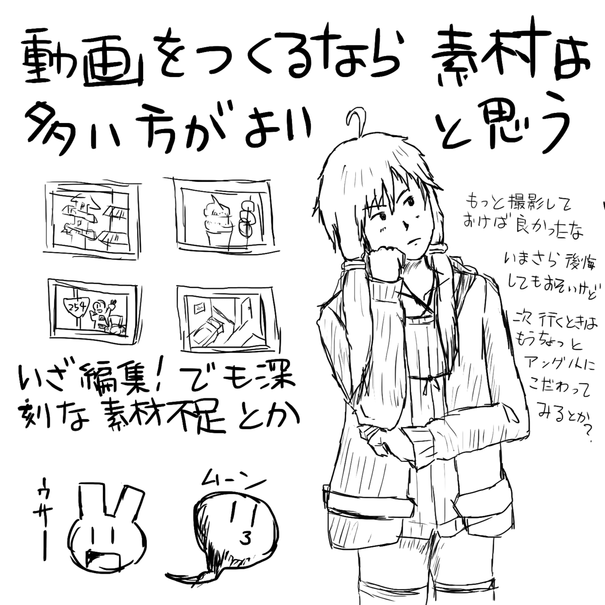 f:id:zomuzomu:20191205152539p:plain
