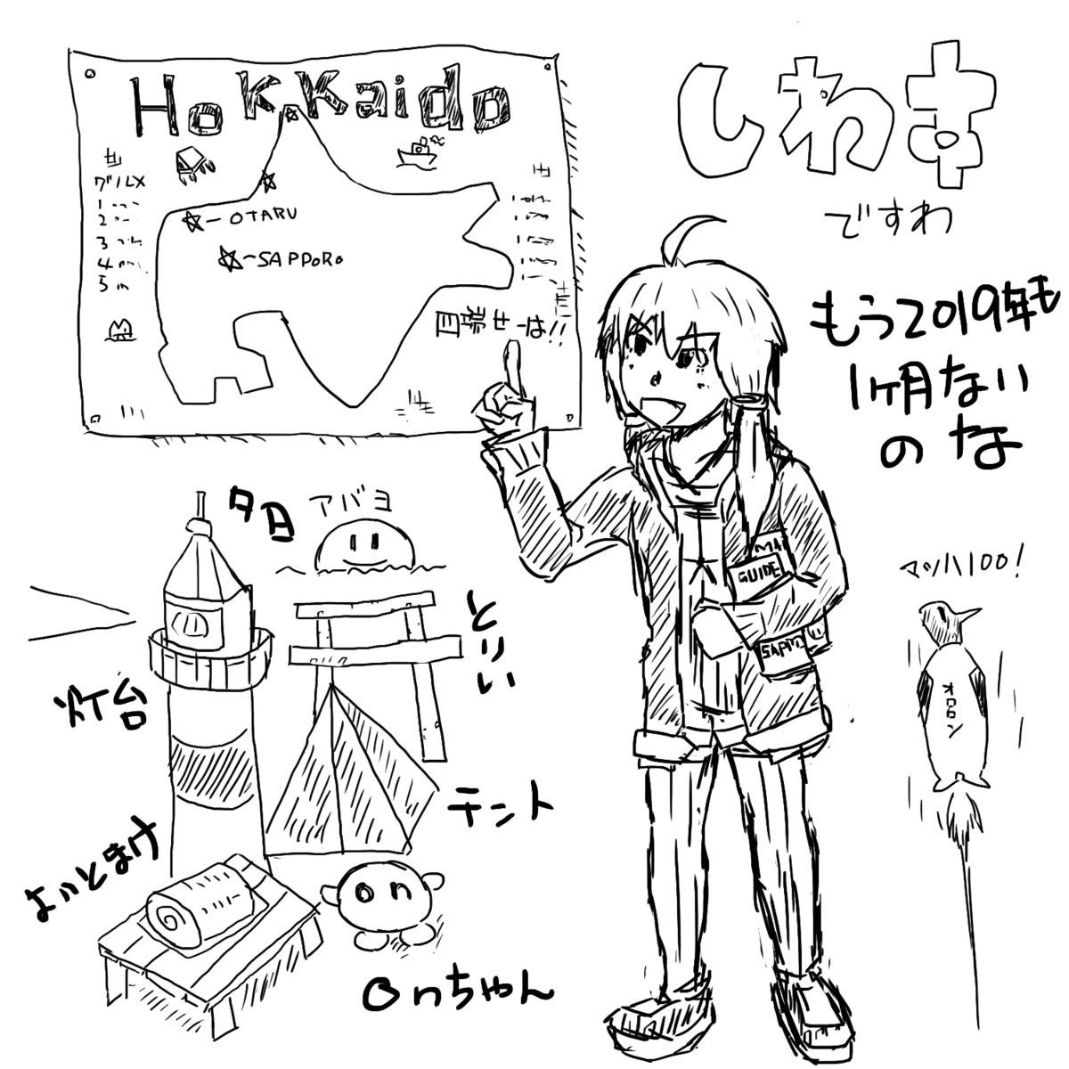 f:id:zomuzomu:20191212115704p:plain