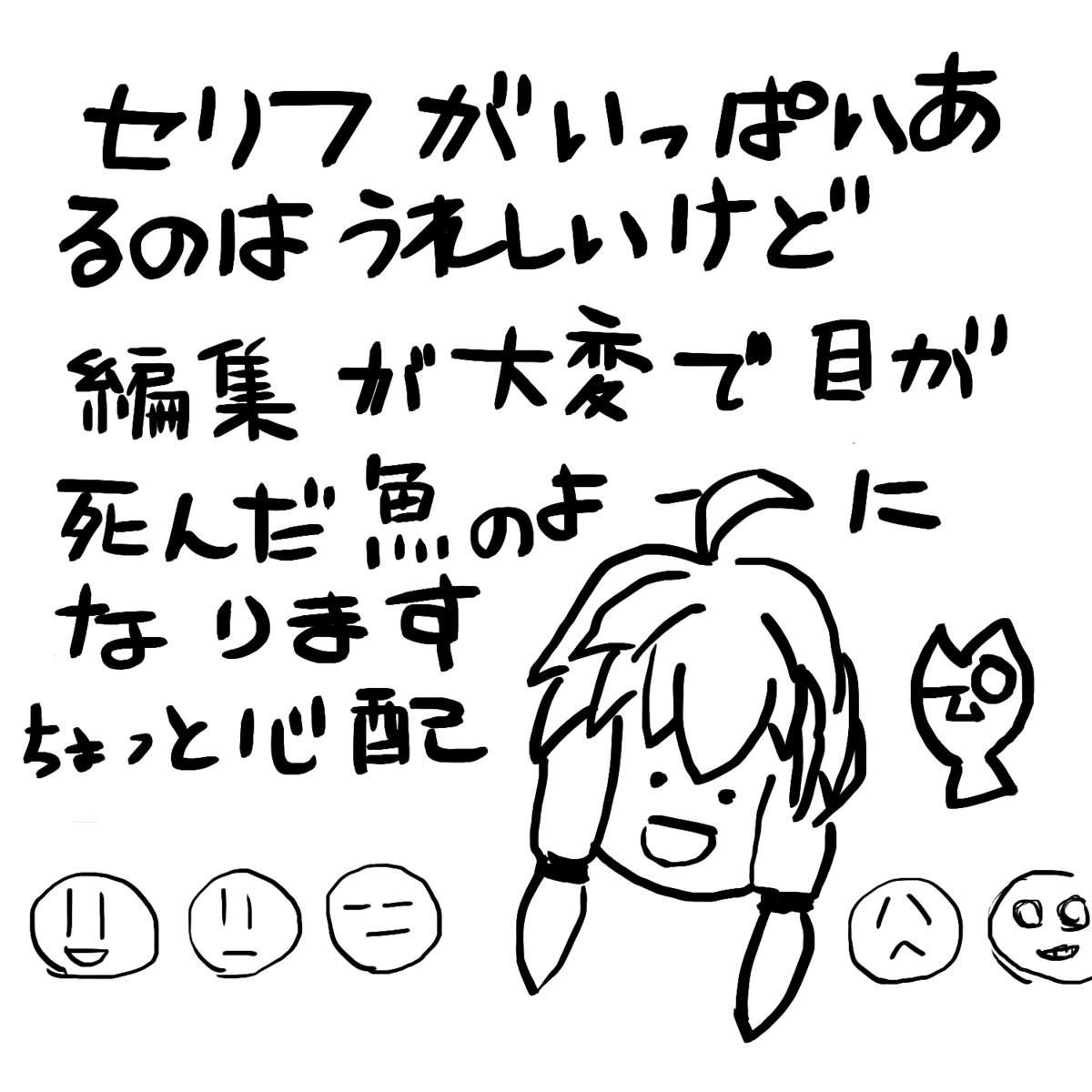 f:id:zomuzomu:20200116103145p:plain