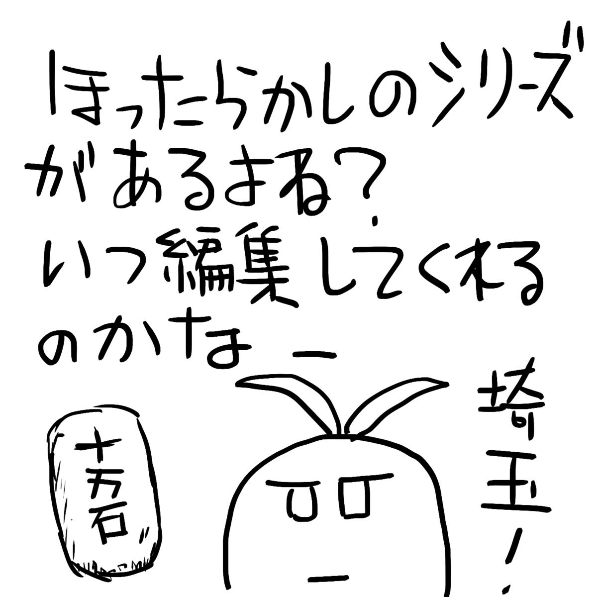 f:id:zomuzomu:20200123122506p:plain