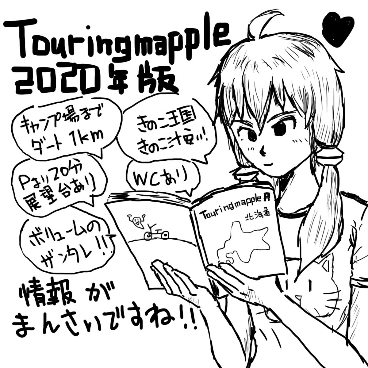 f:id:zomuzomu:20200213114756p:plain