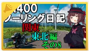 f:id:zomuzomu:20200219210100p:plain