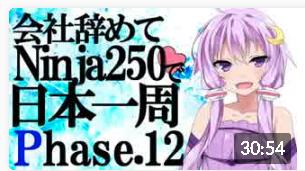 f:id:zomuzomu:20200220082747p:plain