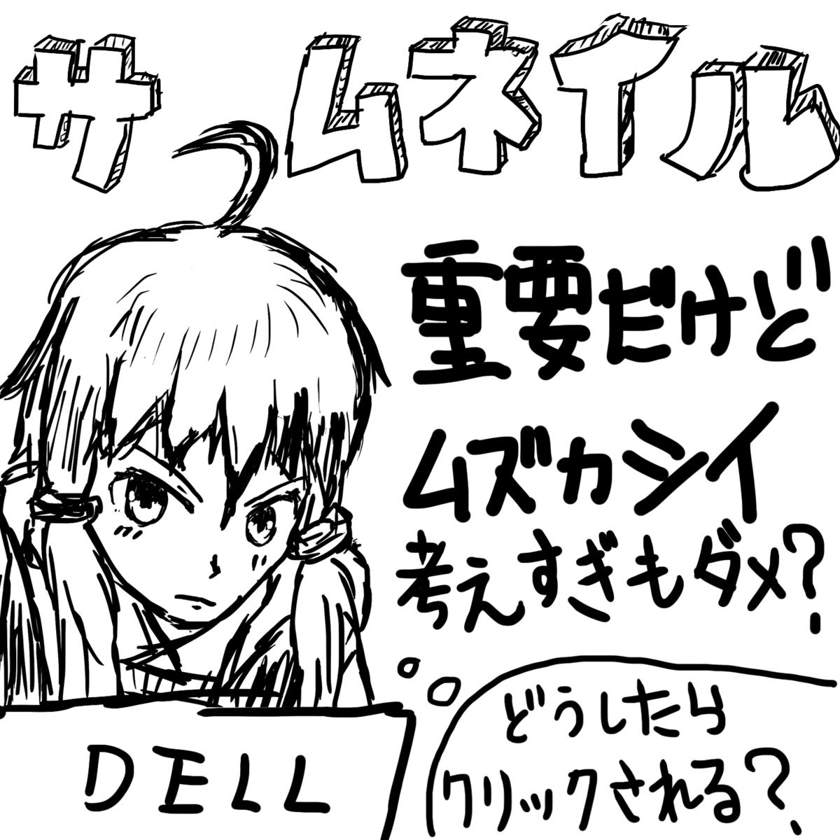 f:id:zomuzomu:20200220104839p:plain